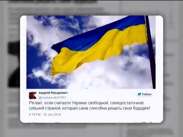 Макаревич начал в Твиттере флешмоб в поддержку Единой Украины (видео)