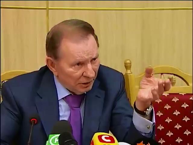 Леонiд Кучма перенiс тристороннi перемовини iз Росii в Украiну (видео)