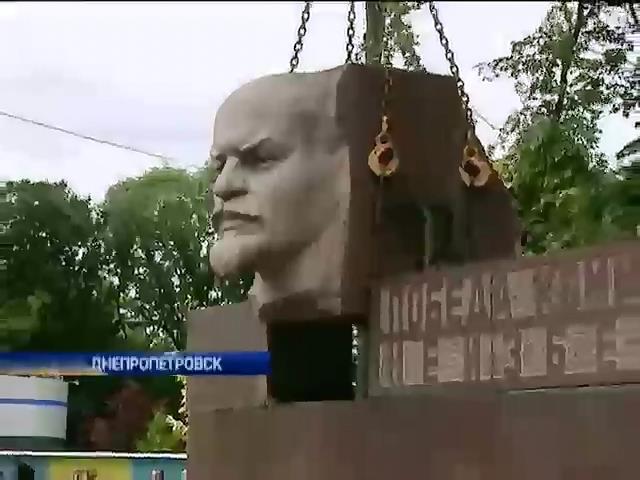 Днепропетровцы готовы отдать снесенного Ленина Симоненко домой (видео) (видео)