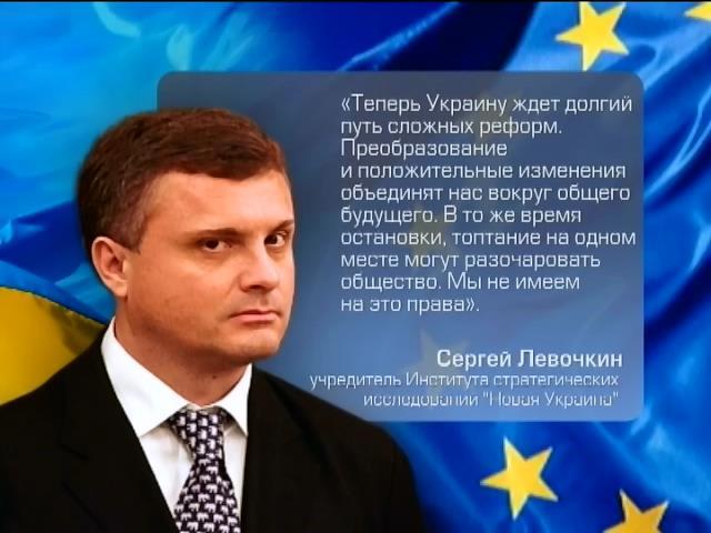 После подписания соглашения с ЕС Украину ждет долгий путь реформ - Левочкин (видео)