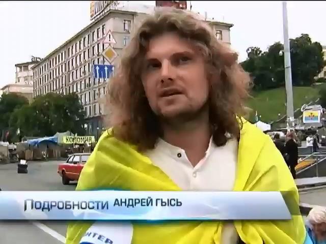 Майдан скромно отпраздновал подписание Соглашения об ассоциации с ЕС (видео) (видео)