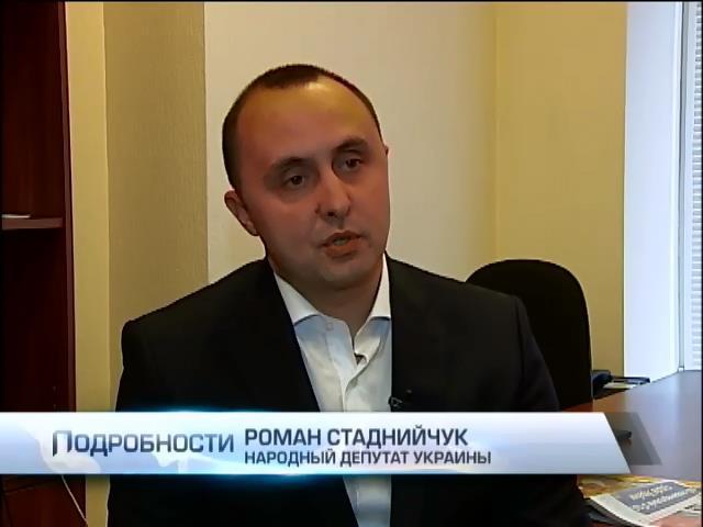 Депутат от БЮТ усомнился в легитимности Рады и Кабмина (видео) (видео)