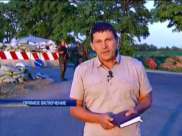 Две тысячи боевиков в Краматорске готовятся к войне с украинской армией (видео) (видео)