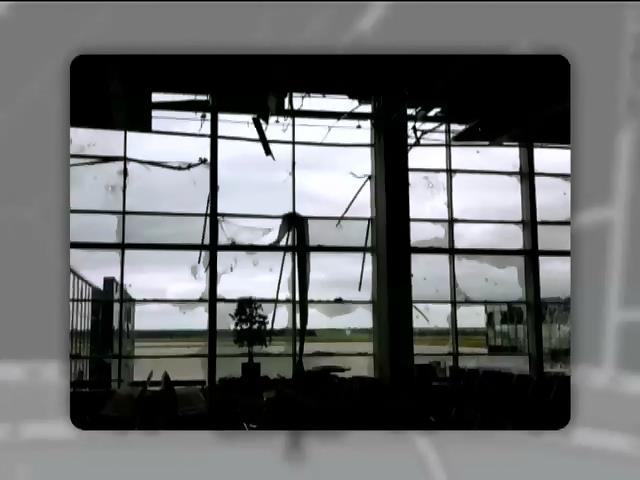 После боя: аэропорт Донецка превратился в руины (видео)