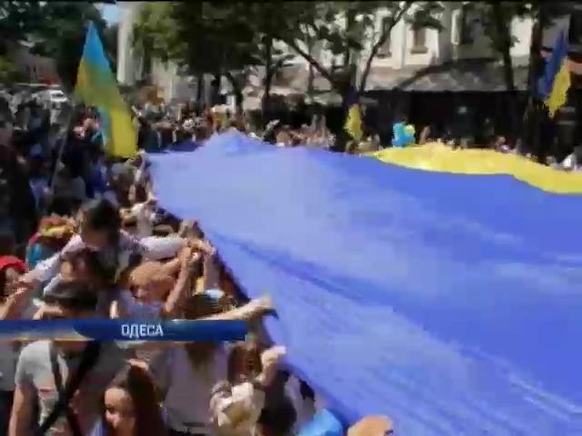 У День Конституцii в Одесi розгорнули величезний прапор Украiни (вiдео) (видео)