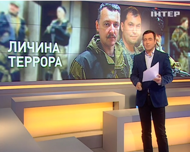 Министры террористов: Пушилин раскручивал МММ, а Болотов присматривал за копанками Ефремова (видео) (видео)
