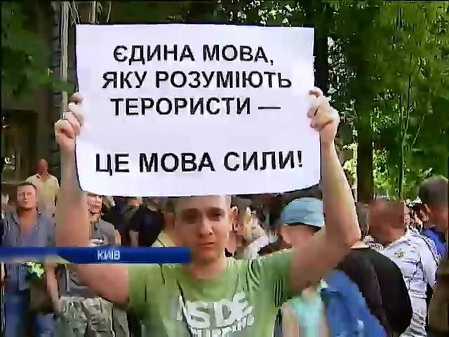 Майдан жадаe припинення перемир'я та виключення з переговорiв Медведчука (вiдео) (видео)