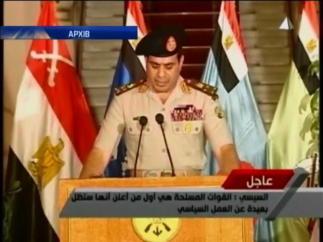 ґгипет святкуe рiчницю скинення диктатури iсламiстiв (видео)