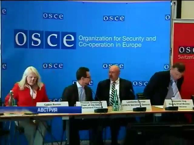 ОБСЕ создаст международную контактную группу по Украине (видео)
