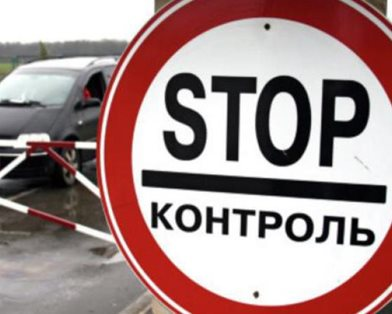 Украинского консула не пустили к пограничникам в ростовской области