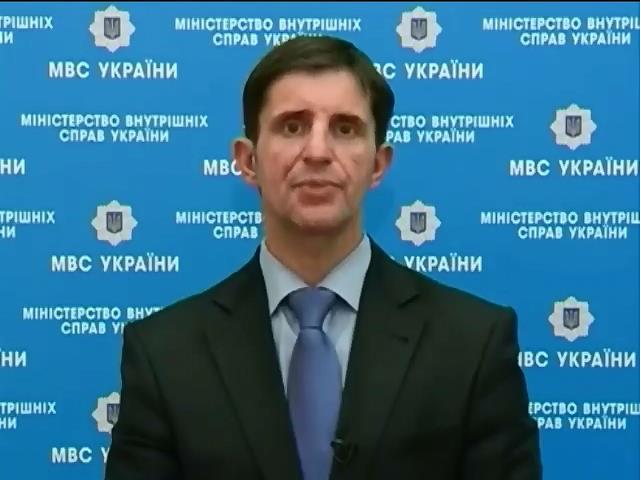 МВС Украiни закликаe жителiв Донбасу не виходити на вулицю (вiдео) (видео)