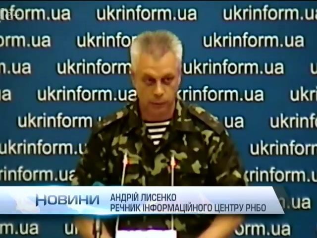 В РНБО повiдомили про 200 загиблих у ходi антитерористичноi операцii (видео)