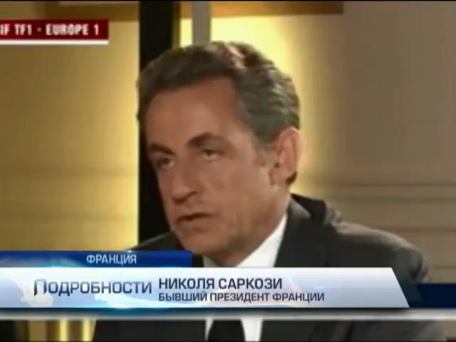 Николя Саркози страдает от судейской несправедливости (видео)