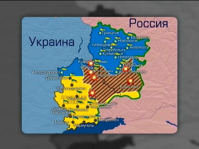 Жители Николаевки остались без воды, газа и электричества (видео) (видео)
