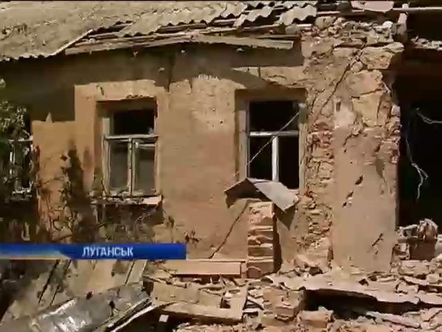 Околицi Луганська оговтуються пiсля боiв: у Великiй Вергунцi пошкодженi будинки, багато жертв (видео)