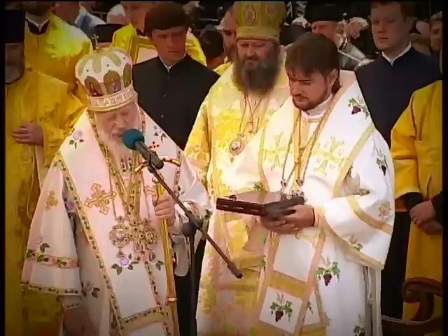Украина прощается с митрополитом Владимиром (видео) (видео)