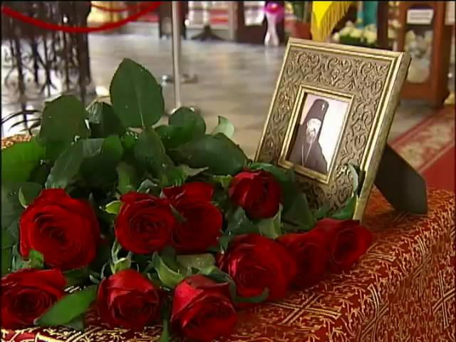Представники рiзних конфесiй попрощалися з патрiархом Володимиром (вiдео) (видео)