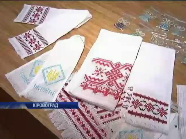Майстринi Кiровограда створили обереги для украiнських вiйськових (вiдео) (видео)
