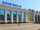 Движение поездов в Славянск и Красный Лиман должны возобновить уже сегодня