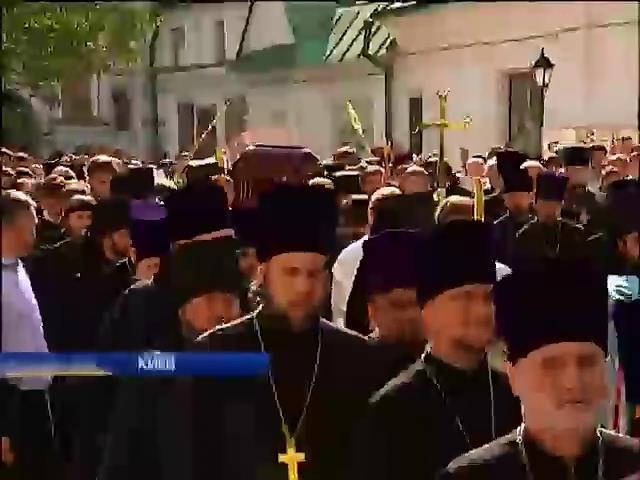 В Киеве похоронили митрополита Владимира (видео)