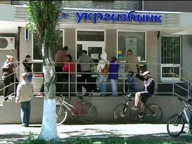 Банки на Донбасi припиняють роботу на невизначений термiн (видео)