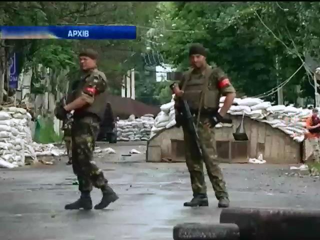 Украiнська армiя не припинить вогонь, доки терористи не складуть зброю (видео)