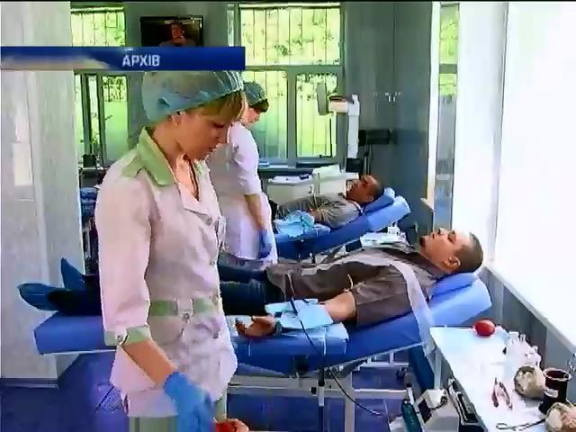Столичнi лiкарi закликають здавати кров для поранених украiнських вiйськових (видео)