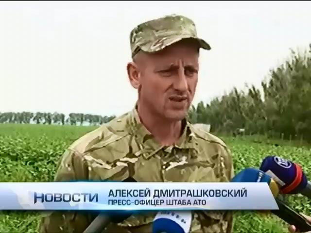 Военные опровергают онформацию об авиаударе по шахте в Донецке (видео) (видео)