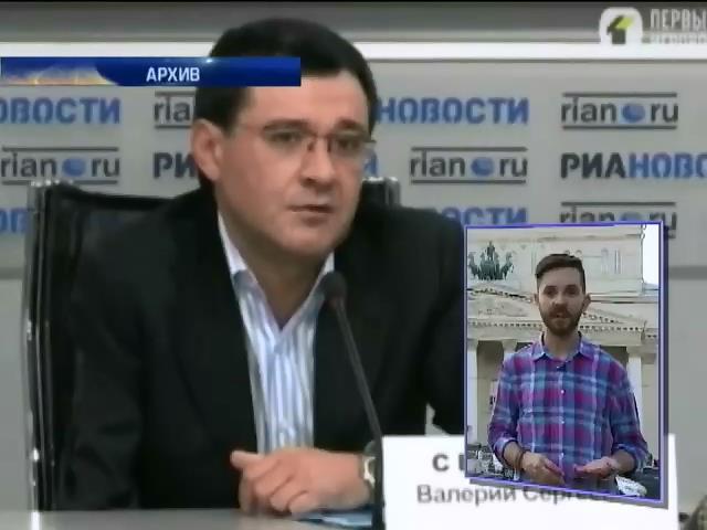 США обвиняют сына члена партии Жириновского в киберпреступлениях (видео) (видео)