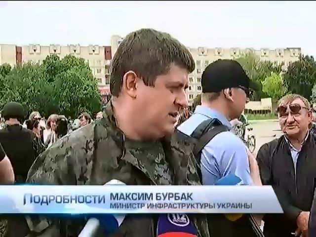 В освобожденном Славянске радуются украинской армии (видео) (видео)