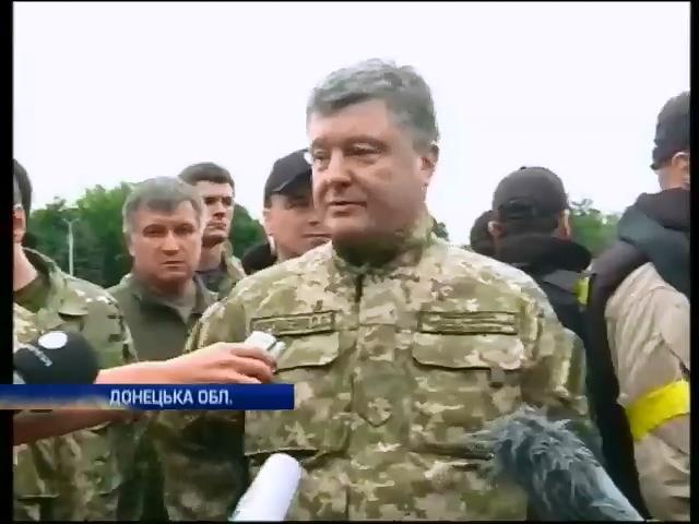 Влада повинна вести дiалог зi справжнiми представниками Донбасу - Порошенко (видео)