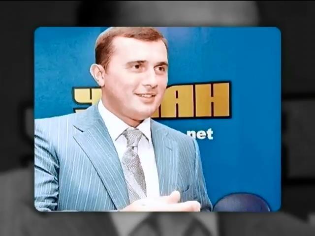 Мiлiцiя оголосила в розшук Олександра Шепелeва (видео)