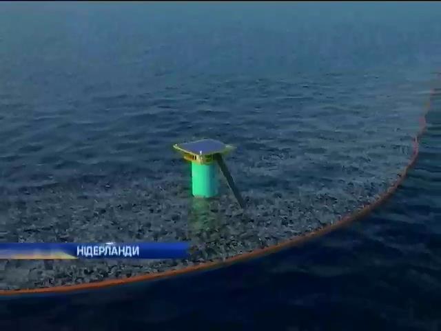 Юний голандець вигадав, як врятувати океан вiд смiття (видео)