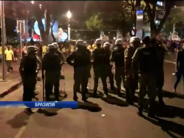 Розлючених програшем вболiвальникiв Бразилii розганяли сльозогiнним газом (вiдео) (видео)