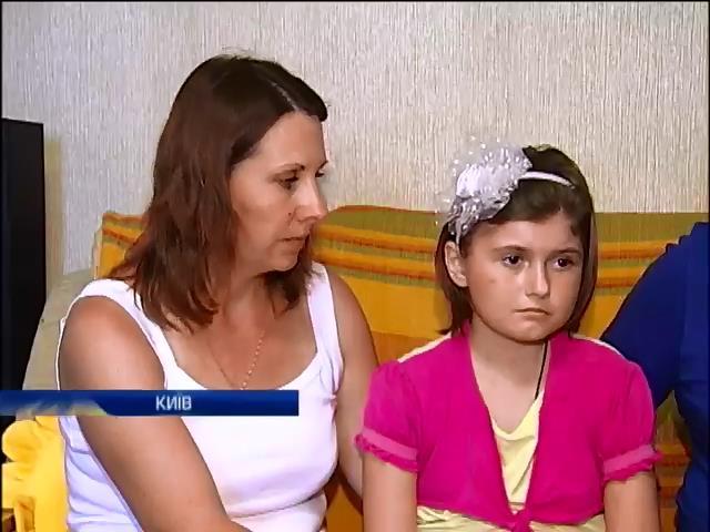 Десятирiчна Лiда потребуe операцii з видалення пухлини мозку (видео)