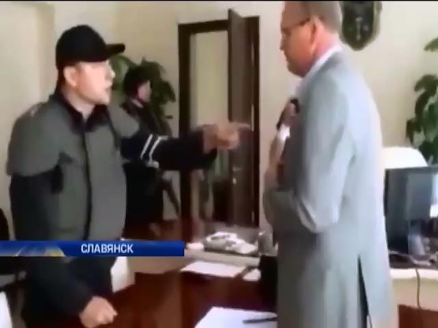 Олег Ляшко угрозами заставил мэра Славянска Самсонова признаться в предательстве (видео)