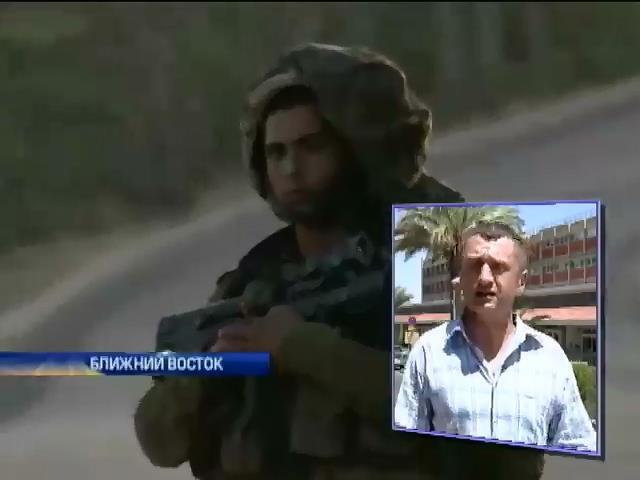 Вокруг Сектора Газа в Израиле ввели чрезвычайное положение (видео) (видео)