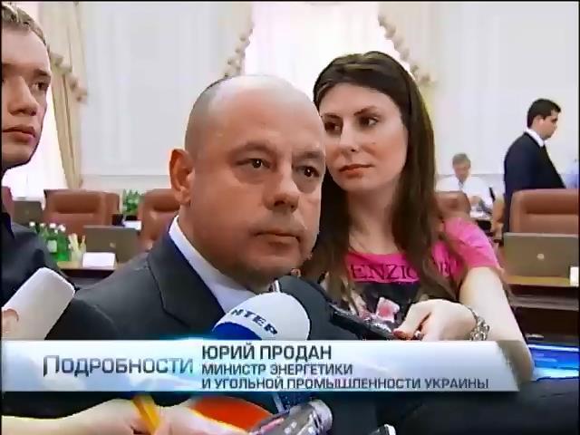 """""""Укрнафта"""" задолжала государству 1,5 млрд грн (видео)"""