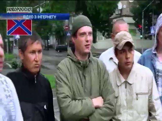 Губарев у центрi Донецька зустрiв росiян, якi приiхали воювати на Донбас (видео)