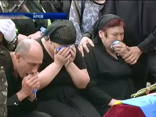 Сiм'ям загиблих вiйськових Кабмiн виплатить по 609 тисяч гривень (видео)