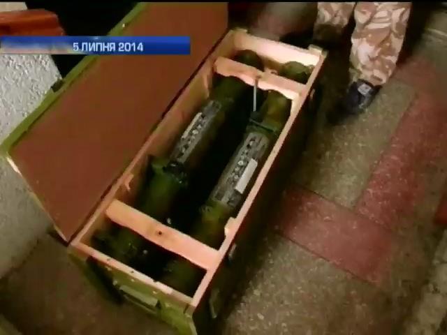 ЗI Слов'янську вивезли двi вантажiвки росiйськоi зброi терористiв - РНБО (видео)