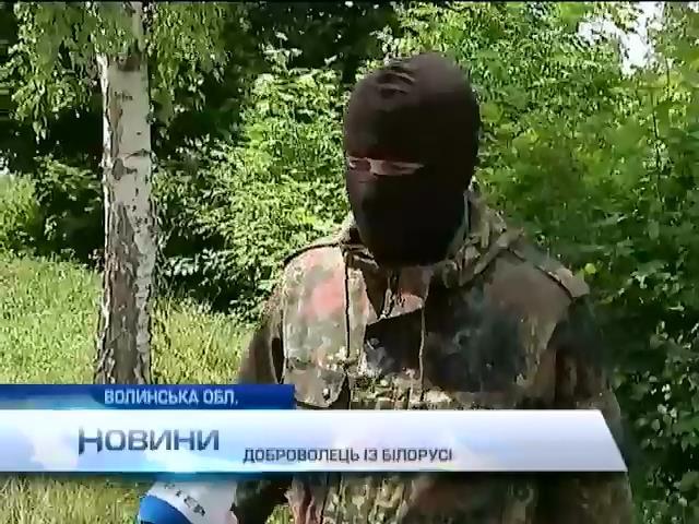 Бiлоруси формують батальйон для допомоги украiнцям на Донбасi (вiдео) (видео)