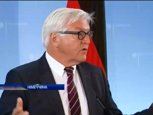Нiмеччина видiлила 2,5 мiльйони eвро для жителiв сходу Украiни (видео)