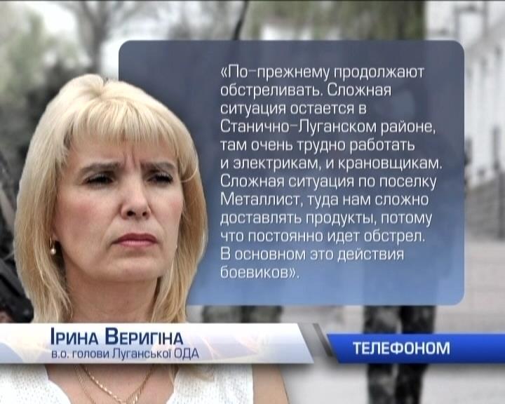 Террости ведуть вогонь по мирним кварталам Луганська (видео)