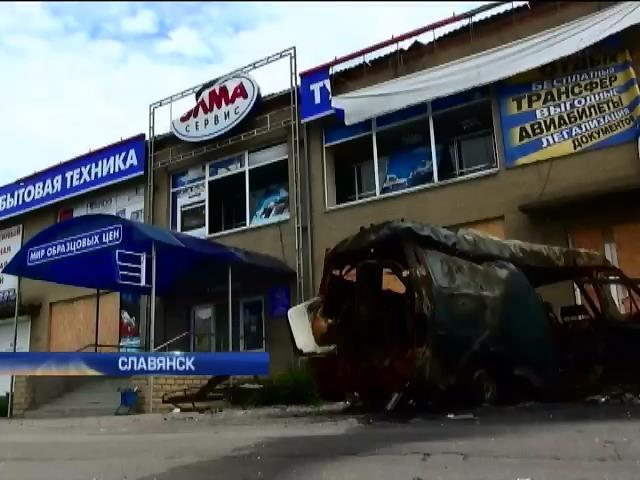 В освобожденном Славянске жители жалуются на мародерства (видео) (видео)
