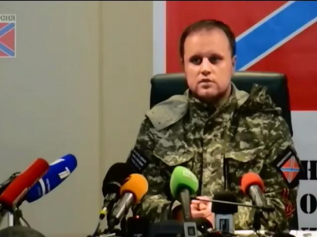 Губарев и Стрелков после конфликта между собой разбежались кто куда (видео)