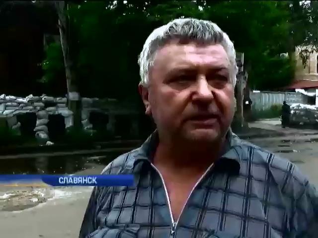 В освобожденном Славянске начали выдавать долгожданные пенсии (видео) (видео)