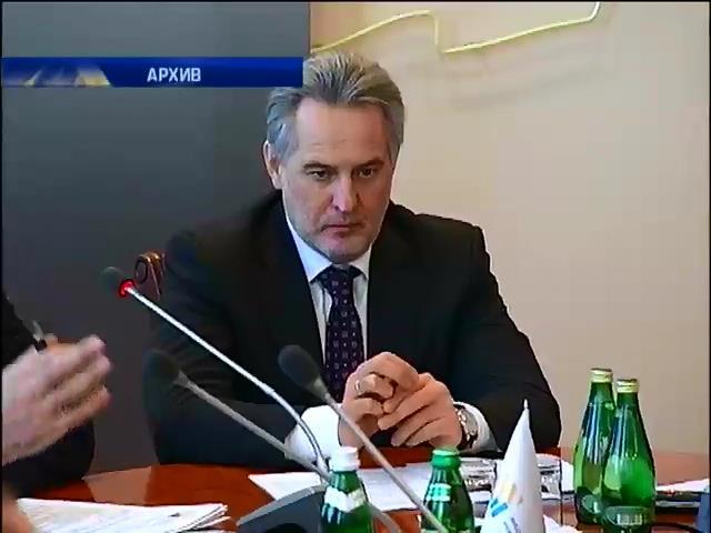Дмитрий Фирташ предлагает свою программу восстановления Донбасса (видео)