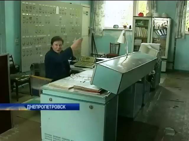"""Гиганта индустрии завод """"Цирконий"""" пытаются довести до банкротства (видео) (видео)"""