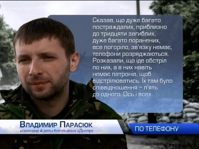 На должность главы Национального антикоррупционного бюро претендует  96 человек, - Чубаров - Цензор.НЕТ 8568
